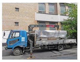 Заказать Перевозка производственных станков Фастов