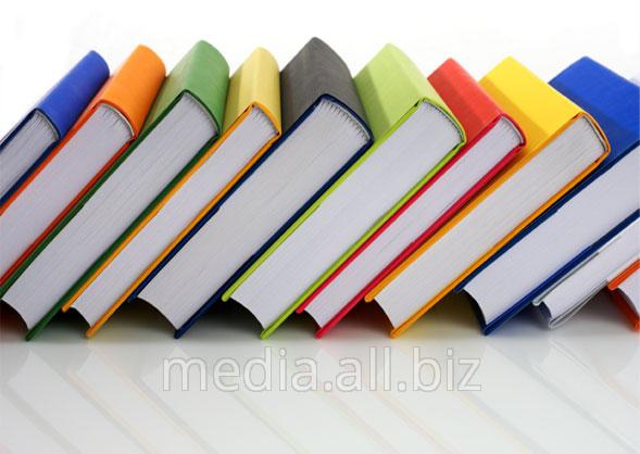 Заказать Печать книг