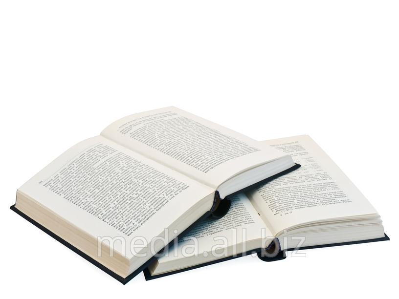 Заказать Изготовление книг под заказ