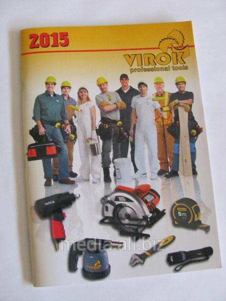 Заказать Печать строительных журналов