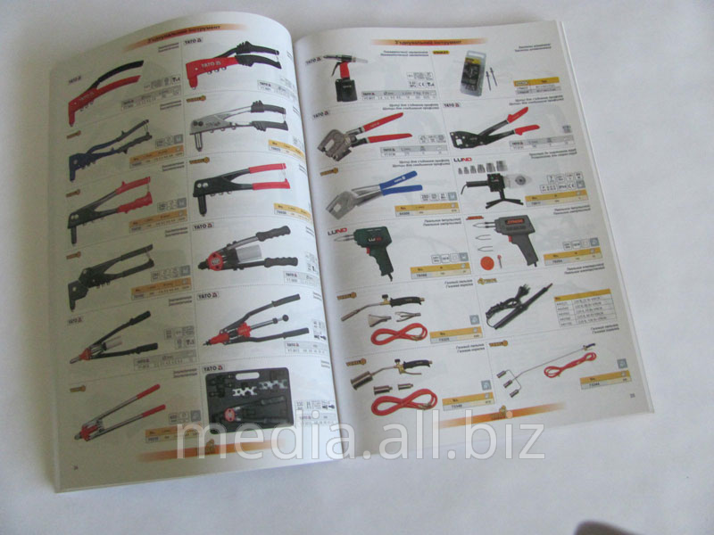 Заказать Печать журналов еженедельников