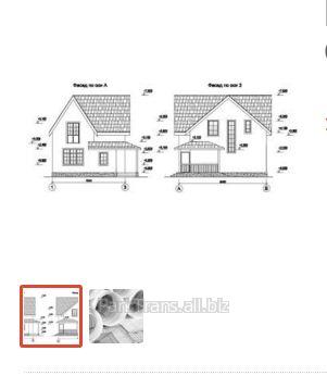 Заказать Рабочий проект дома