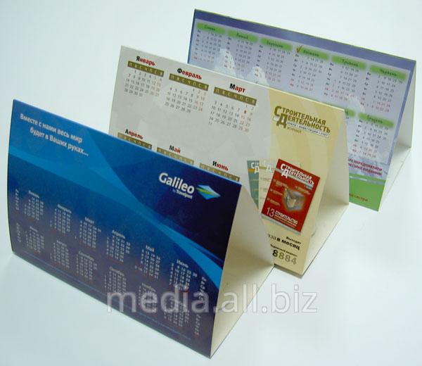 Заказать Печать настольных календарей