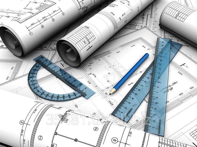 Заказать Проектирование объектов гражданского назначения