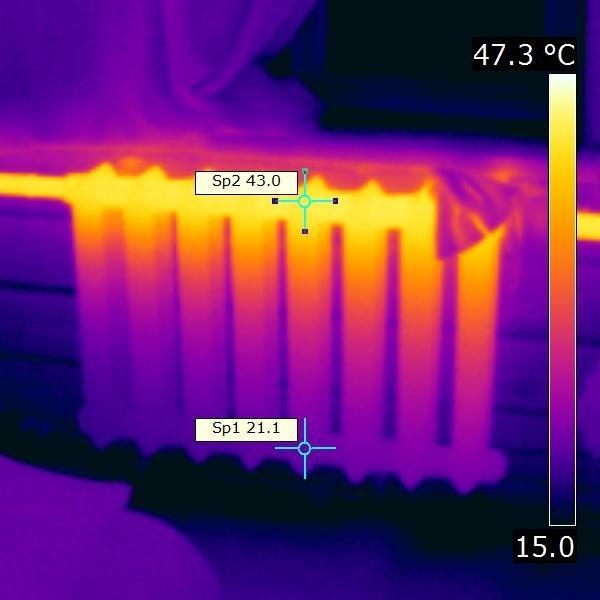 Заказать Тепловизионное обследование отопления