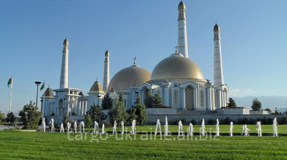 Авиаперевозка грузовая международная в Туркменистан