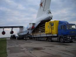 Тяжеловесные и крупногабаритные грузовые авиаперевозки