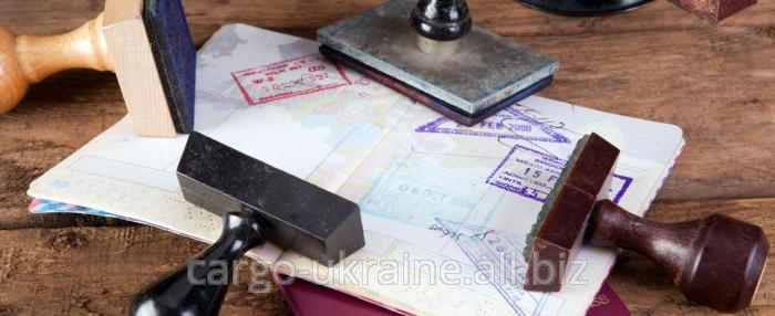 Оформление документов для международного переезда