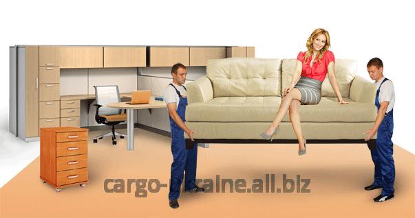Услуга офисного переезда