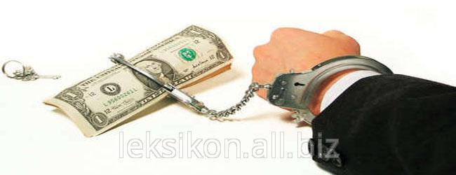 кредитный спор