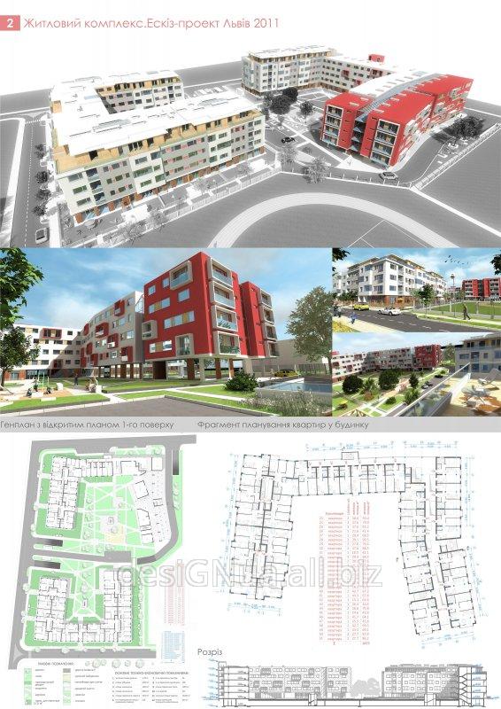 Заказать Архітектурне проектування житлових та нежитлових будівель