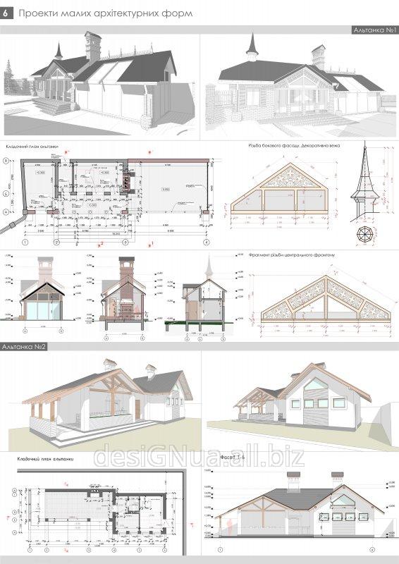 Заказать Проектування малих архітектурних форм
