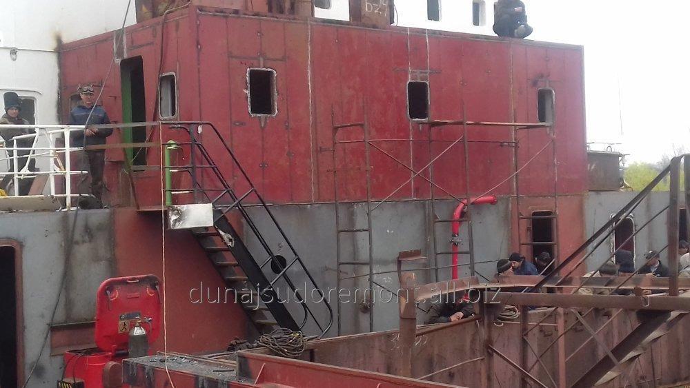 Заказать Изготовление и ремонт металлоконструкций надстроек и рубок