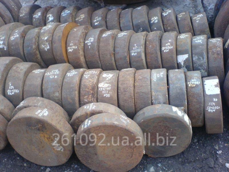 Заказать Поковка стальная - изготовление под заказ.