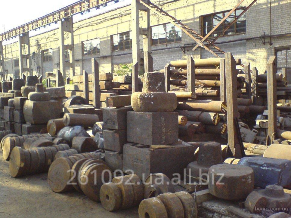 Заказать Поковка стальная - изготовление по ГОСТам 8479-70, 25054-81.