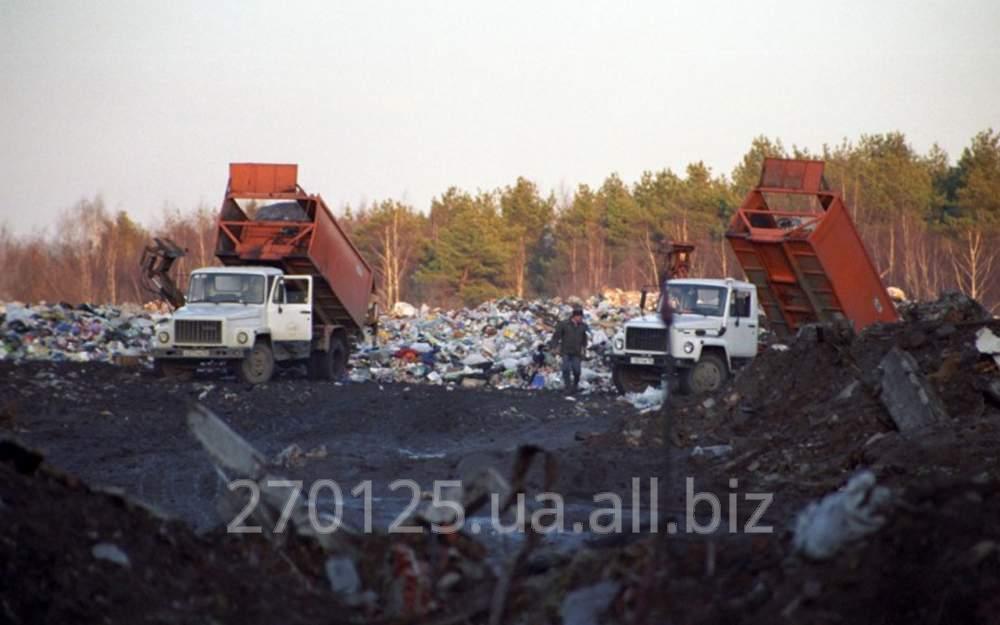 Заказать Захоронение отходов
