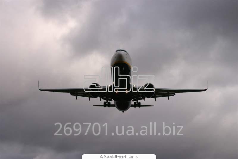 Заказать Гарантийное обслуживание самолетов