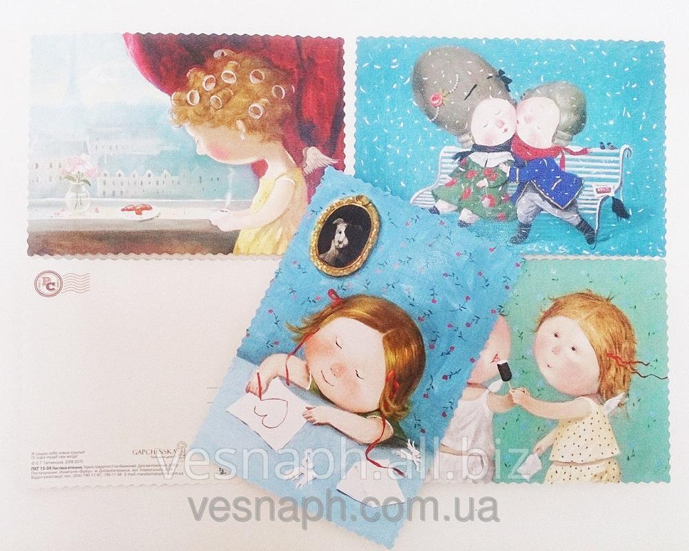 Печать открыток из картона