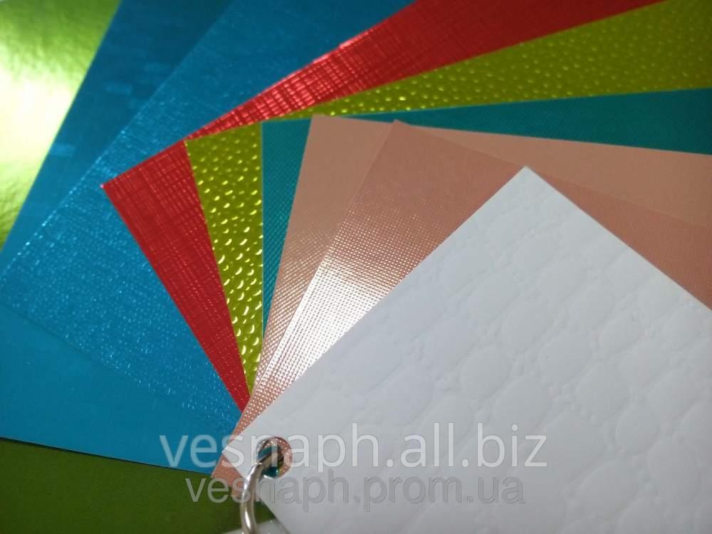 Микротиснение листового картона, бумаги, пластика: формат А1, А2