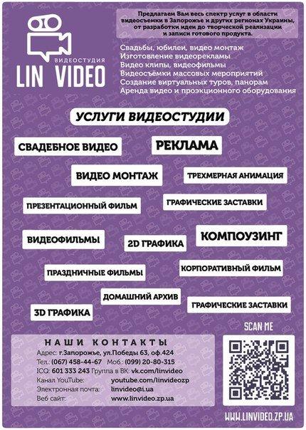 Заказать Видеопроизводство