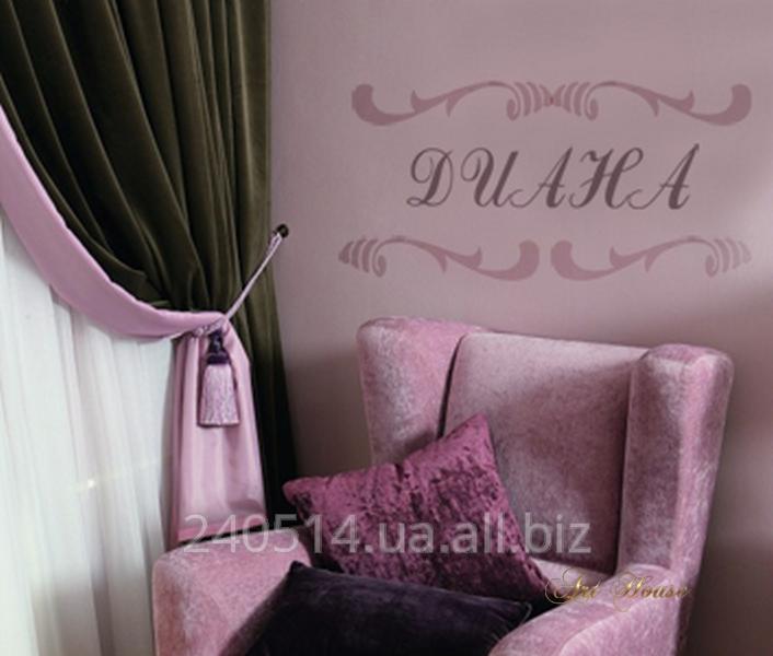Заказать Услуги по декорированию стен виниловыми наклейками