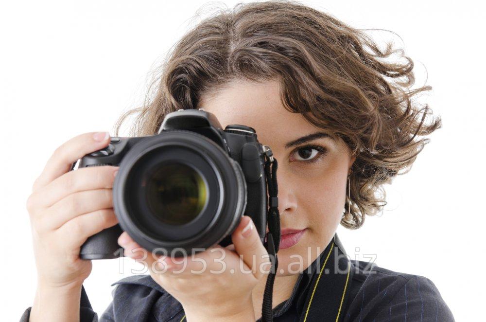 Заказать КУРСЫ ФОТОГРАФИИ В НИКОЛАЕВЕ + обработка фотографий в Photoshop
