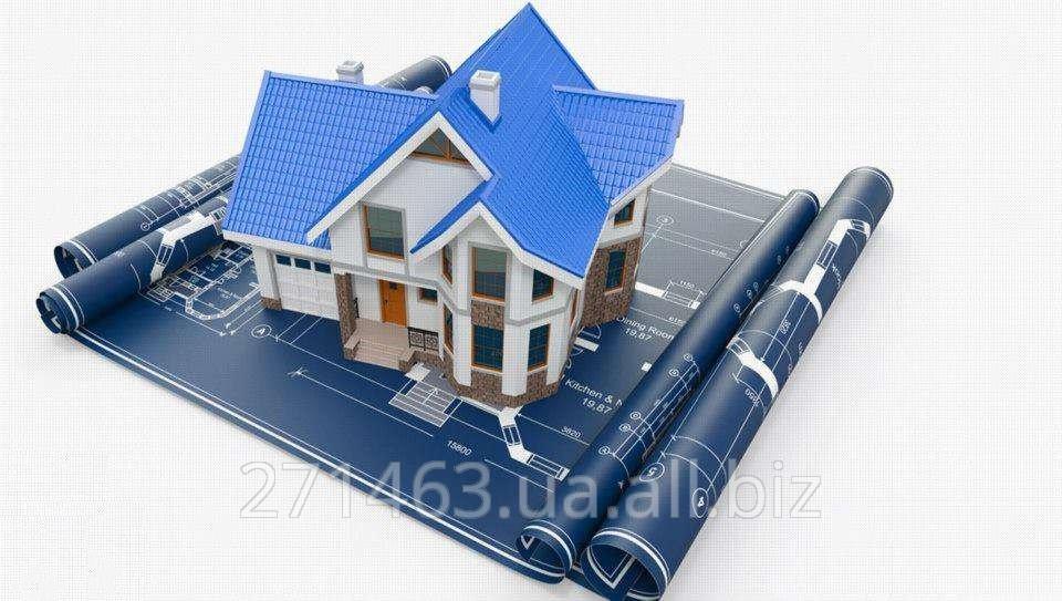 Заказать Оценка недвижимости (Запорожье и Запорожская область)