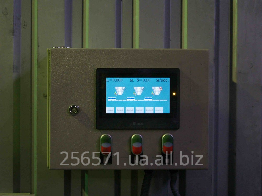 Заказать Пусконаладка автоматизированных систем АСУТП
