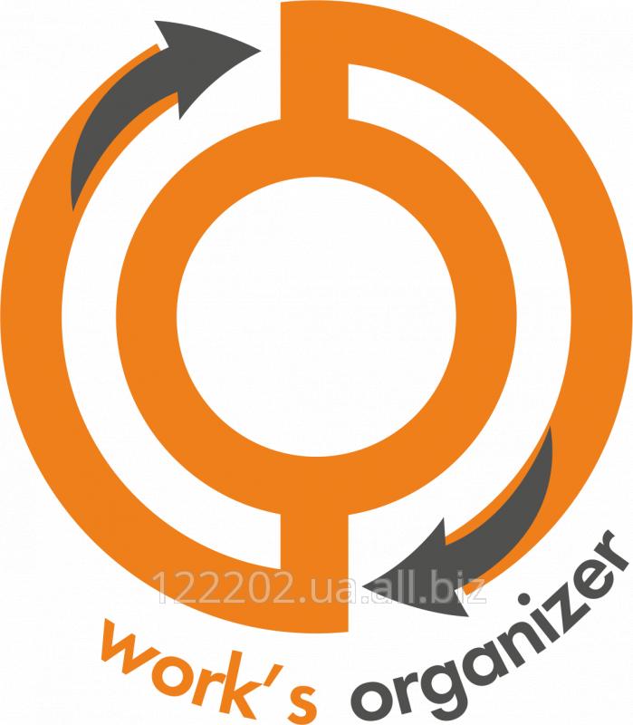 Заказать Установка программы Электронный документооборот Work'sOrganizer