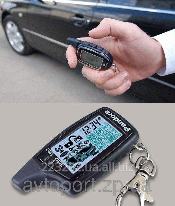Заказать Установка авто сигнализации