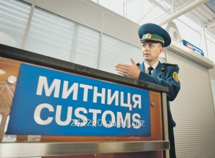 Order Accreditation of subjects of foreign economic activity in customs