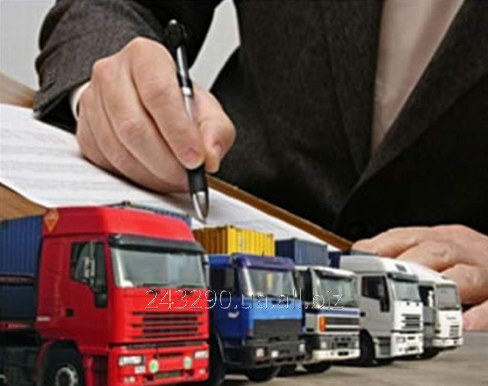 Order Registration of customs permissions for road haulage