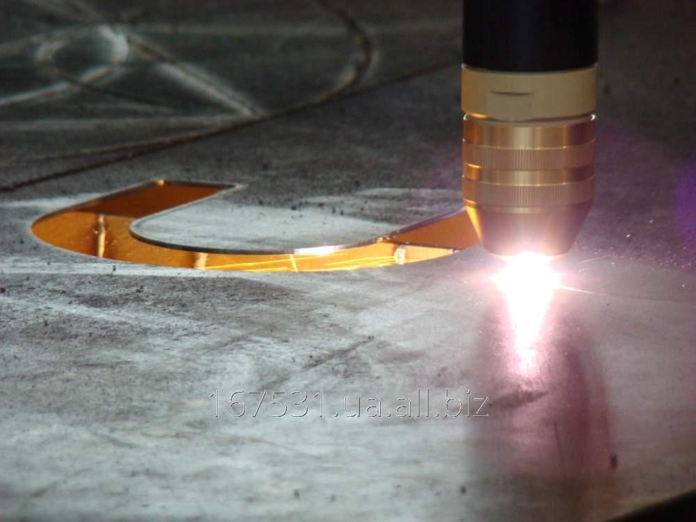 Заказать Услуги по плазменной резке металлов