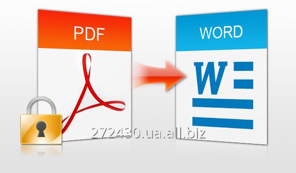 Заказать Редактировать PDF в WORD