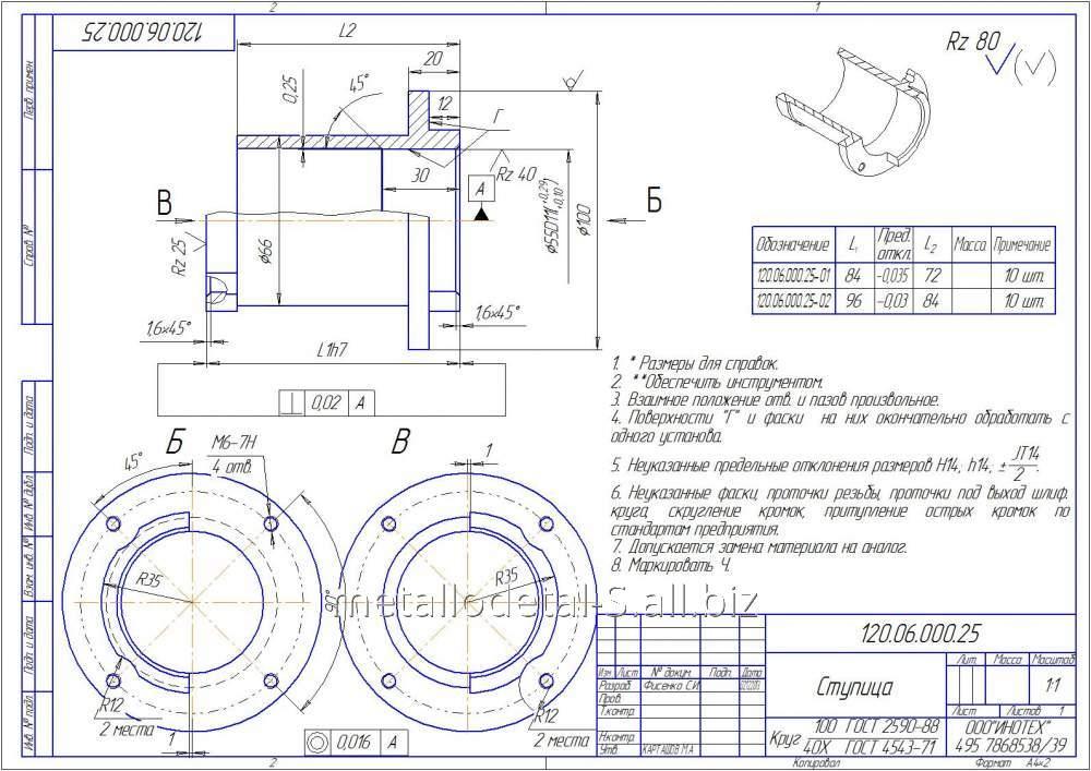 Проверка правильности чертежной документации и доработка готовых чертежей и эскизов