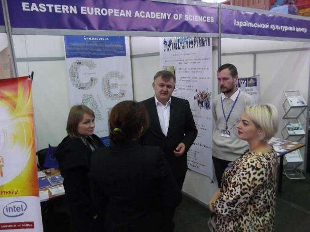 Заказать Восточно-Европейская Академия наук: образование за границей, консалтинговые услуги