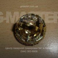 Лазерная гравировка ювелирного бренда на перстне