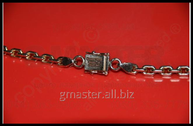 Гравировка браслетов, запанок, серьг, цепочек