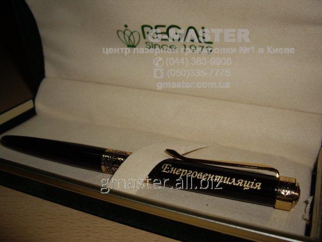 Лазерная подпись ручки Regal