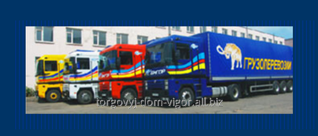 Заказать Перевозка грузов автотранспортом