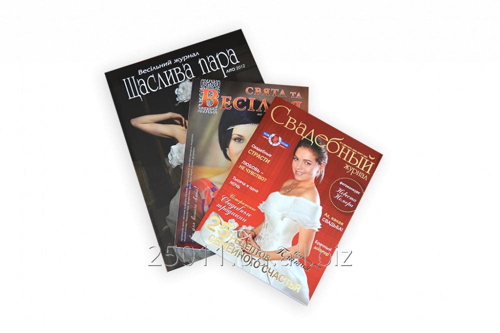 Заказать Печать журналов