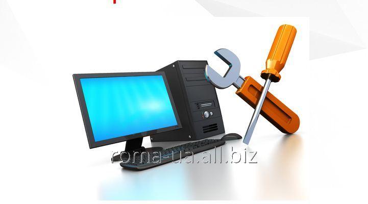 Заказать Ремонт и сервисное обслуживание компьютерной и офисной техники