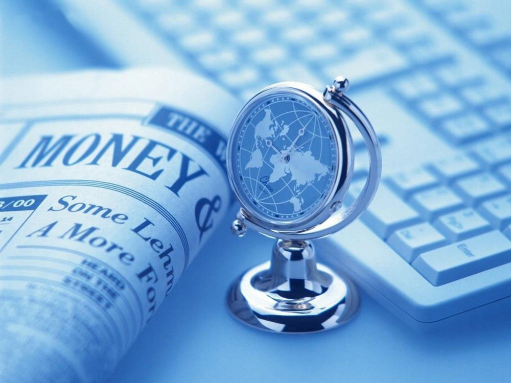 Заказать Учет нематериальных активов в Днепропетровске