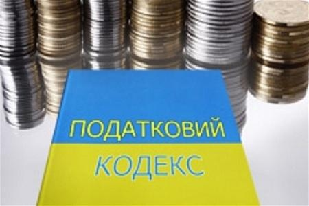 Заказать Подготовка к налоговым проверкам в Днепропетровске