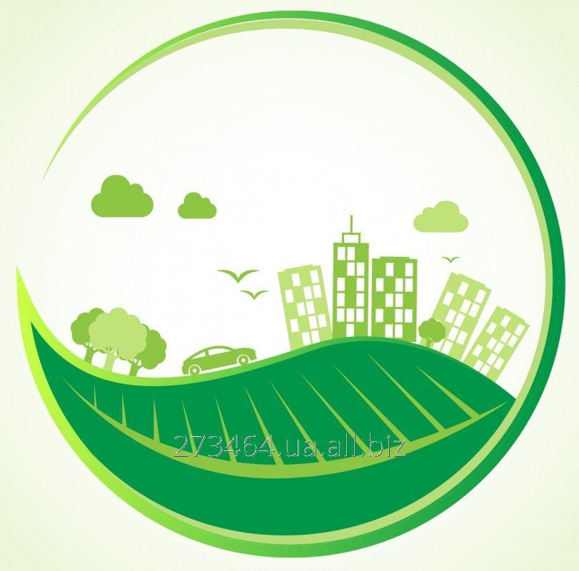 Заказать Инвентаризация выбросов в атмосферу