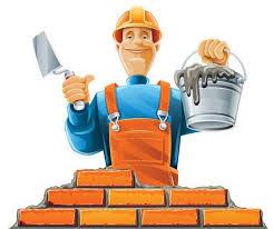 Замовити Будівельні послуги