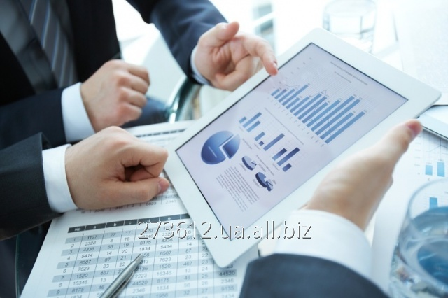 Заказать Мониторинг и анализ деятельности предприятия