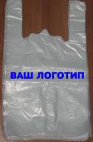 Заказать Изготовление полиэтиленовых пакетов типа майка с логотипом