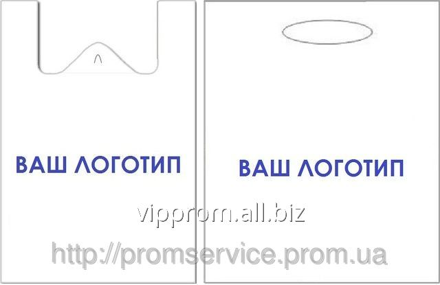 Заказать Изготовление полиэтиленовых пакетов с логотипом