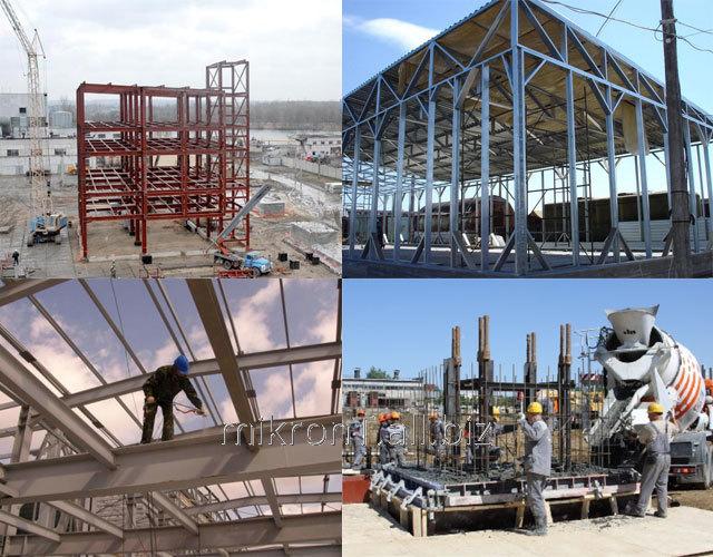 Заказать Проектирование и изготовление металлоконструкций